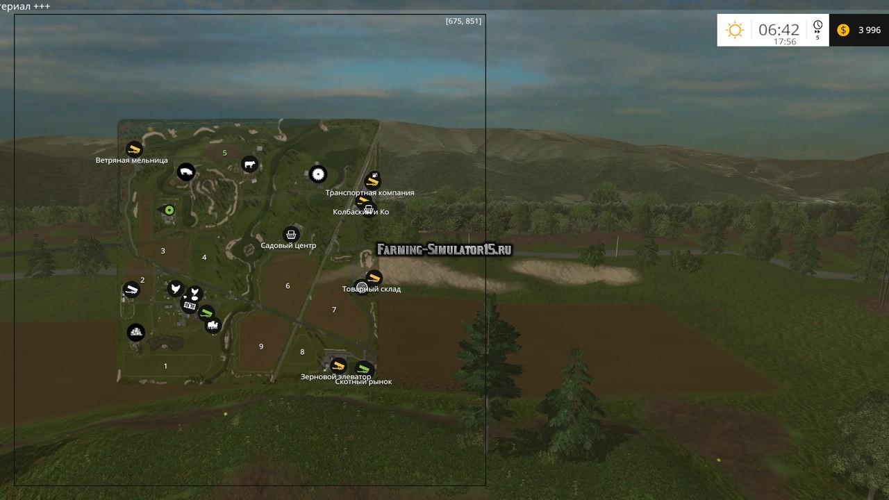 Мод карта Простоквашино v 1.0 Фермер Симулятор 2015