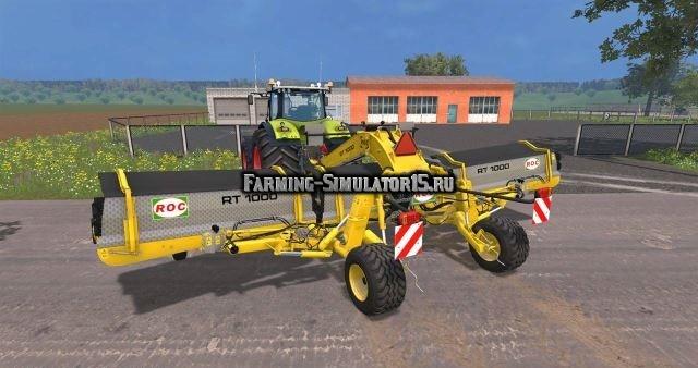 Мод ROC RT 1000 v1.1 Farming Simulator 15