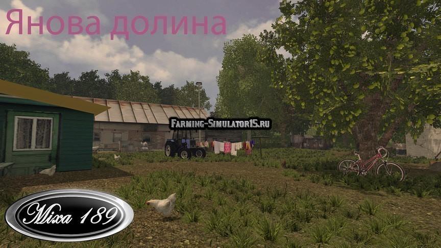 скачать моды для farming simulator 2017 карты янова долина