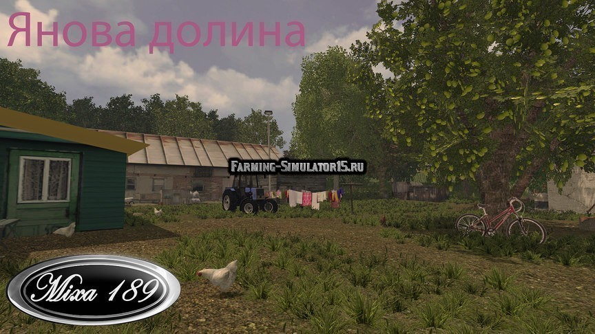 Скачать Карту Baxley Для Farming Simulator 2015 - фото 11