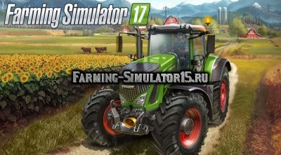 Цена Farming Simulator 17