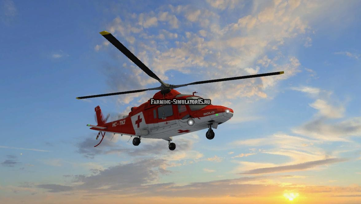 Мод вертолет Agusta A.109 rescue Farming Simulator 2015