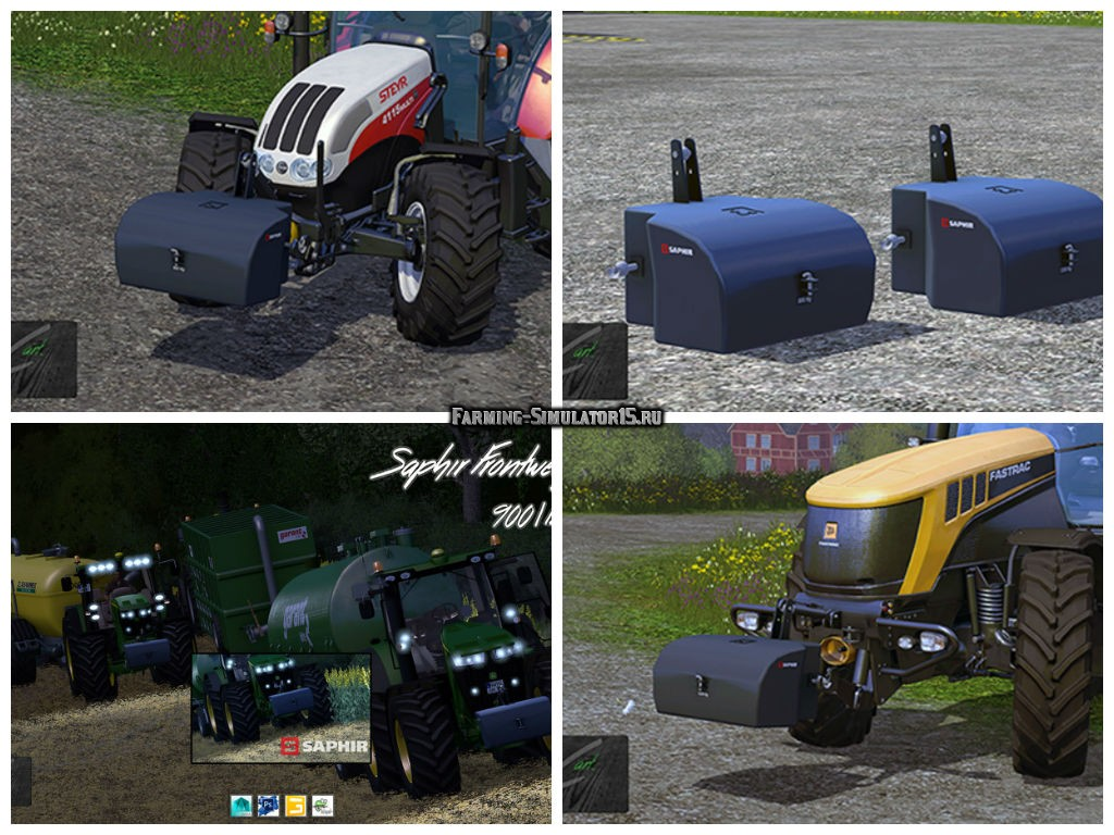 Мод противовес Saphir Frontweights 900/1200 Kg v 1.0 Farming Simulator 15