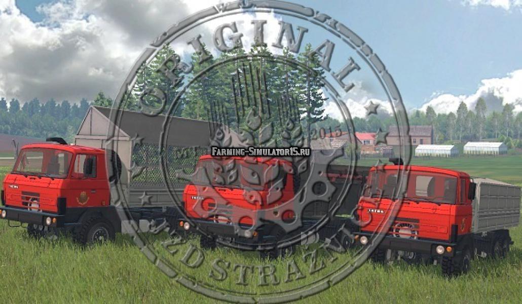 Мод грузовик Татра TATRA 815 AGRO PACK v 1.1 Фермер Симулятор 2015