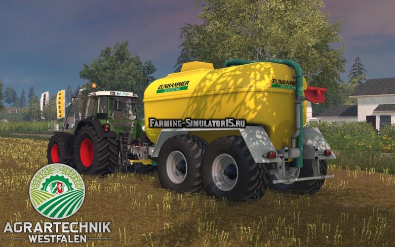 Мод бочка Zunhammer K15500 v 1.0 Farming Simulator 2015
