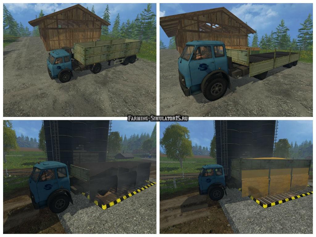 Мод прицеп МАЗ-9380 Фермер Симулятор 2015