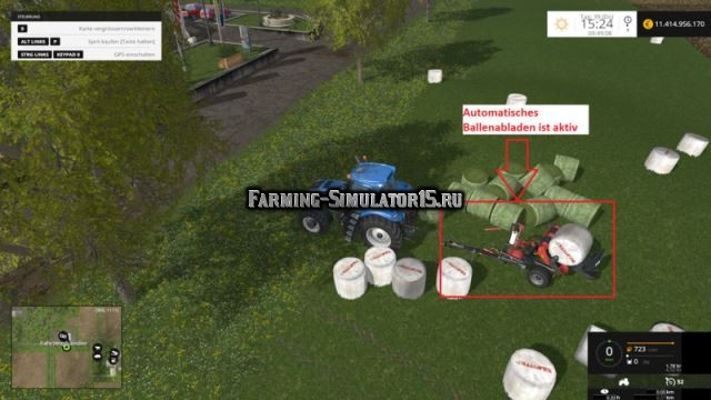 Мод скрипт Automatic Bale Wrapper v 1.0 Farming Simulator 15