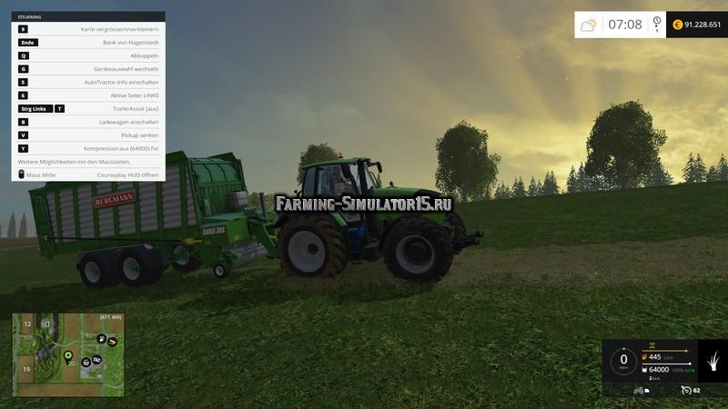 Мод прицеп Bergmann Carex 38S v 1.1 Farming Simulator 2015