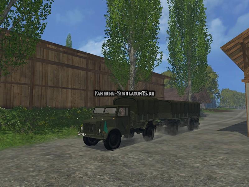 Мод грузовик Borgward & Trailer v 1.0 Multifruit Farming Simulator 2015