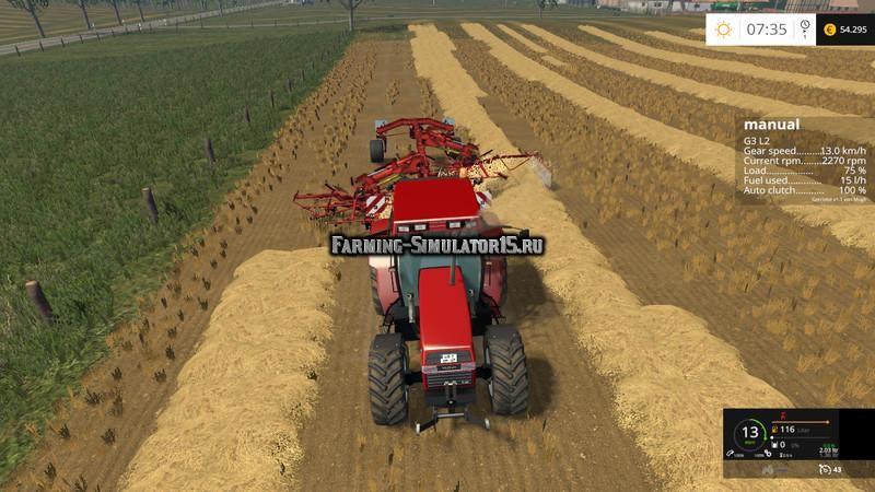 Мод трактор Case IH Maxxum 5150 v 1.0 Farming Simulator 2015