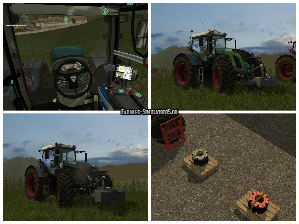 Мод трактор Fendt 936 Vario Pack v 2.3 Farming Simulator 2015