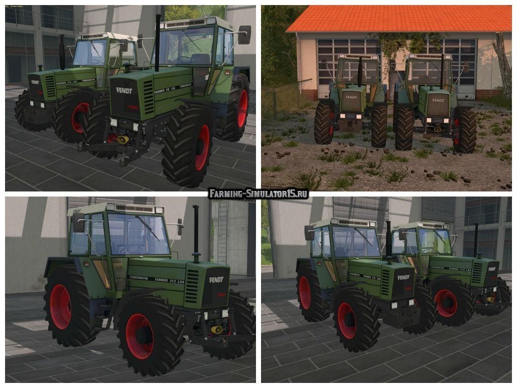 Мод трактор Fendt Farmer 310 & 312 LSA v 3.2 Farming Simulator 2015