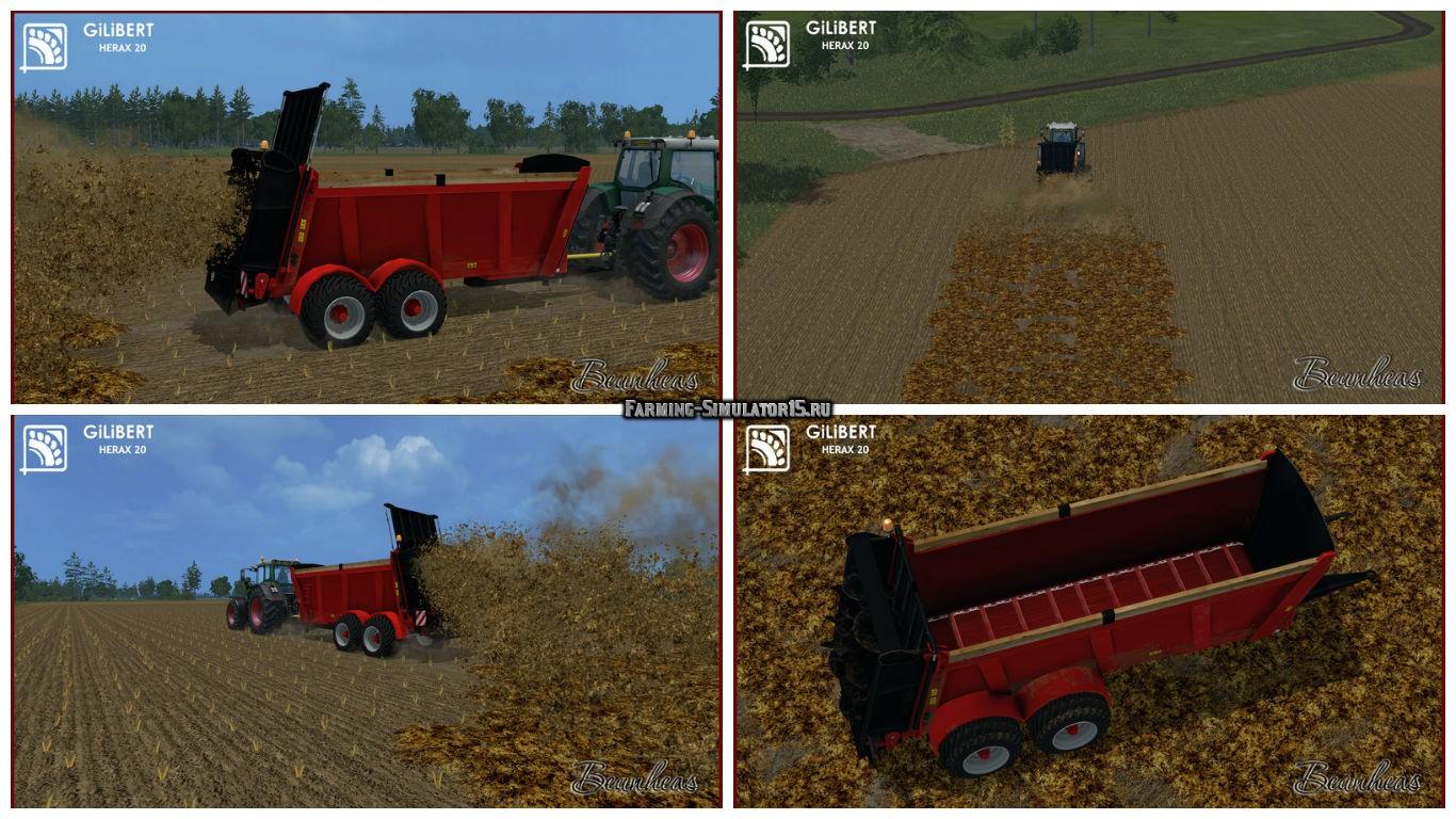 Мод прицеп Gilibert Herax Beacon v 2.0 Beacon Farming Simulator 15