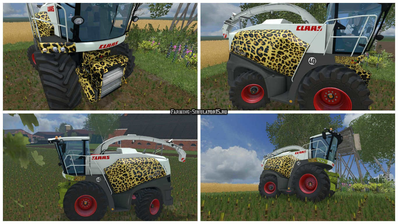 Мод комбайн Claas Jaguar 870 v 1.0 Edit Farming Simulator 15