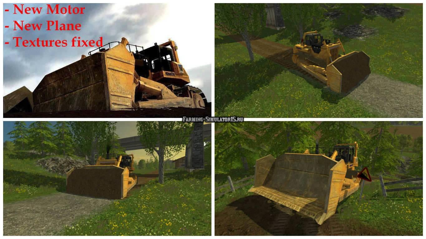 Мод трактор Komatsu 575 A v 2.0 Farming Simulator 15