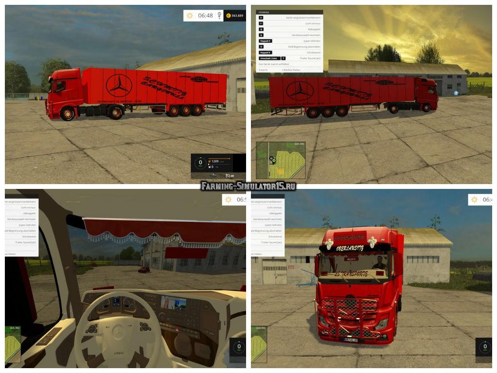 Мод грузовики Mercedes MP4 Tuning v 4.0 Farming Simulator 2015