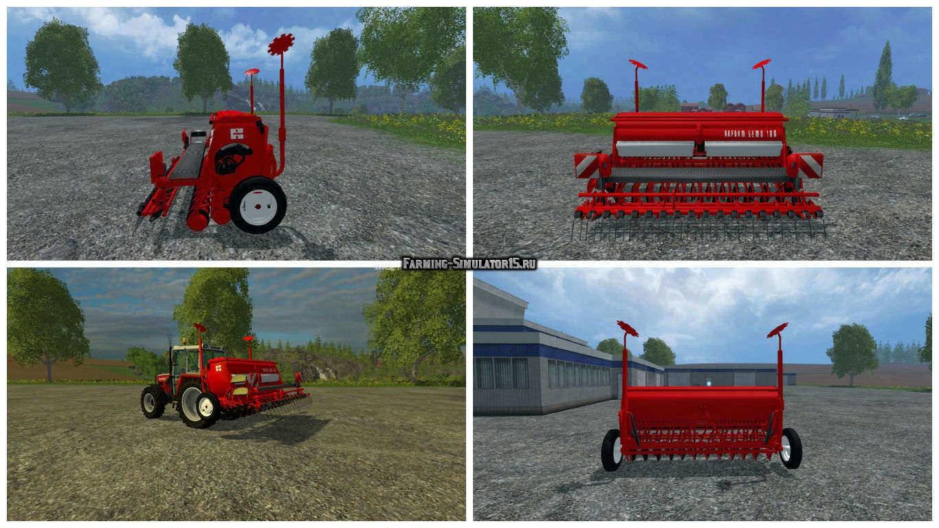 Мод сеялка Reform Semo 100 v 2.0 Farming Simulator 15