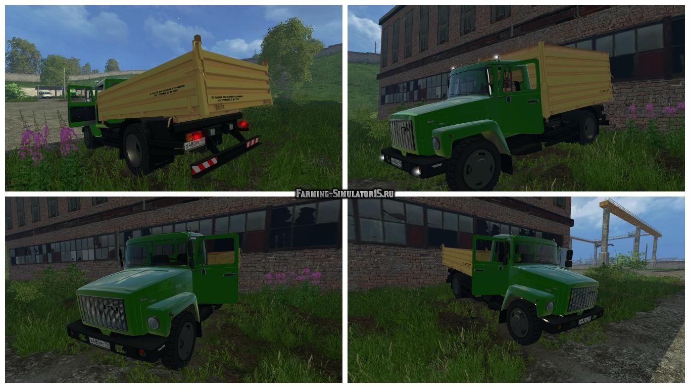 Мод грузовик ГАЗ SAZ 35071 and Trailer v1.0 Фарминг Симулятор 2015