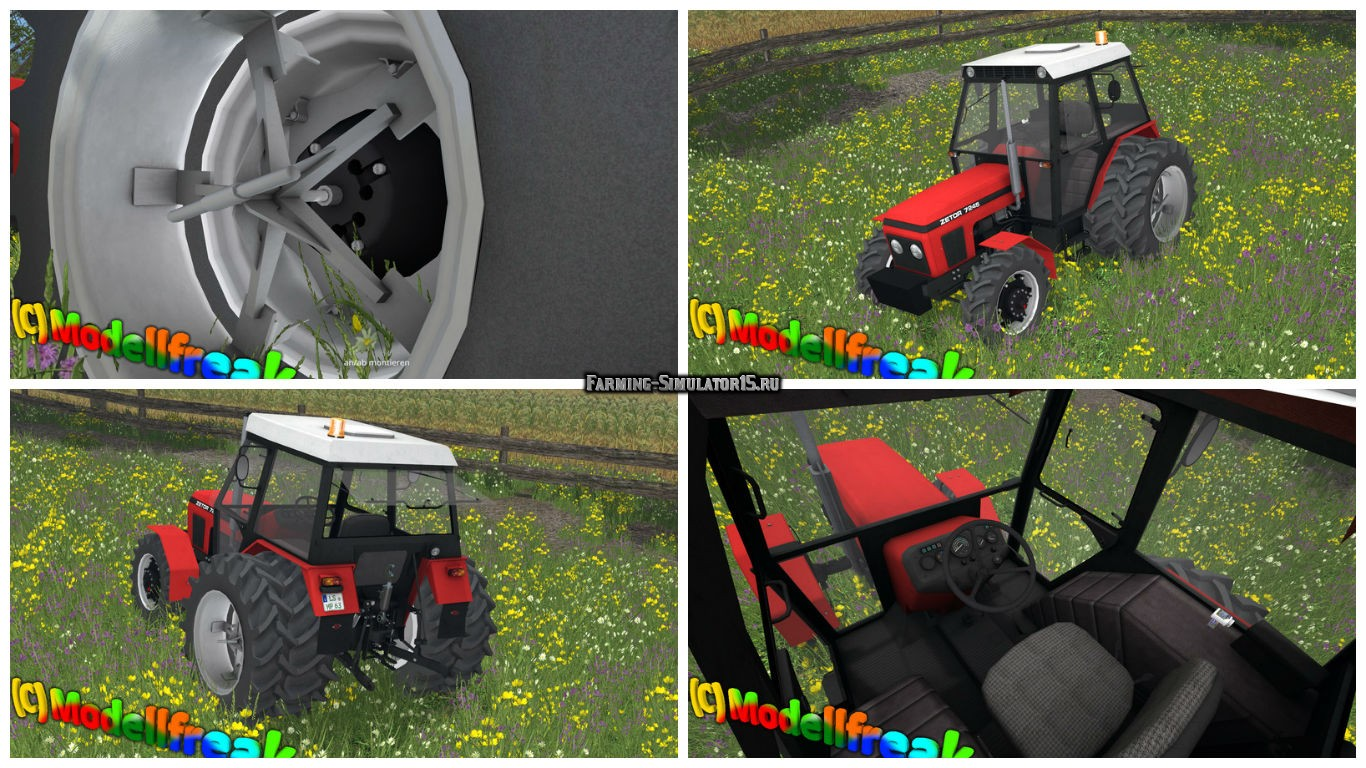 Мод трактор Zetor 7245 v 2.0 Farming Simulator 2015