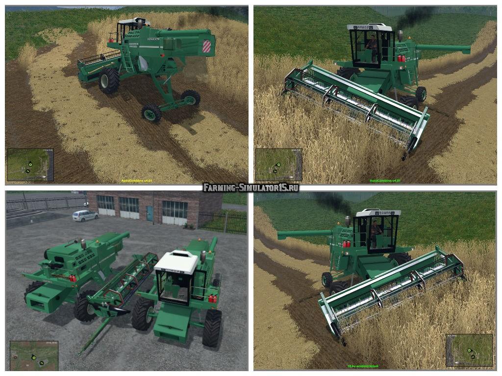 Мод ПАК комбайнов Arbos Pack Farming Simulator 15