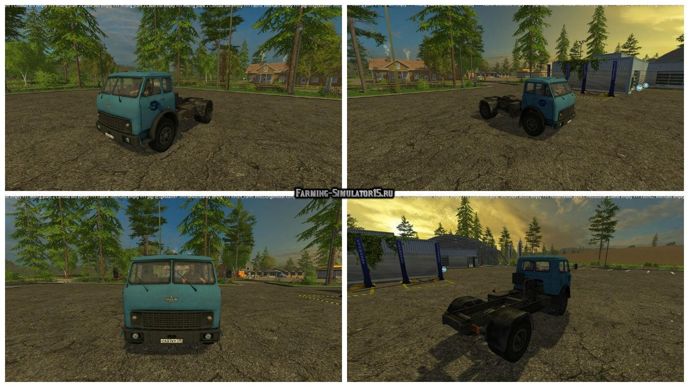 Мод тягач МАЗ-509 Fix Фермер Симулятор 2015
