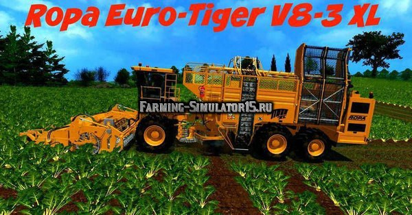rsz_Мод_комбайн_combines_ropa_euro_tiger_set_xl_v8_farming_simulator_2015