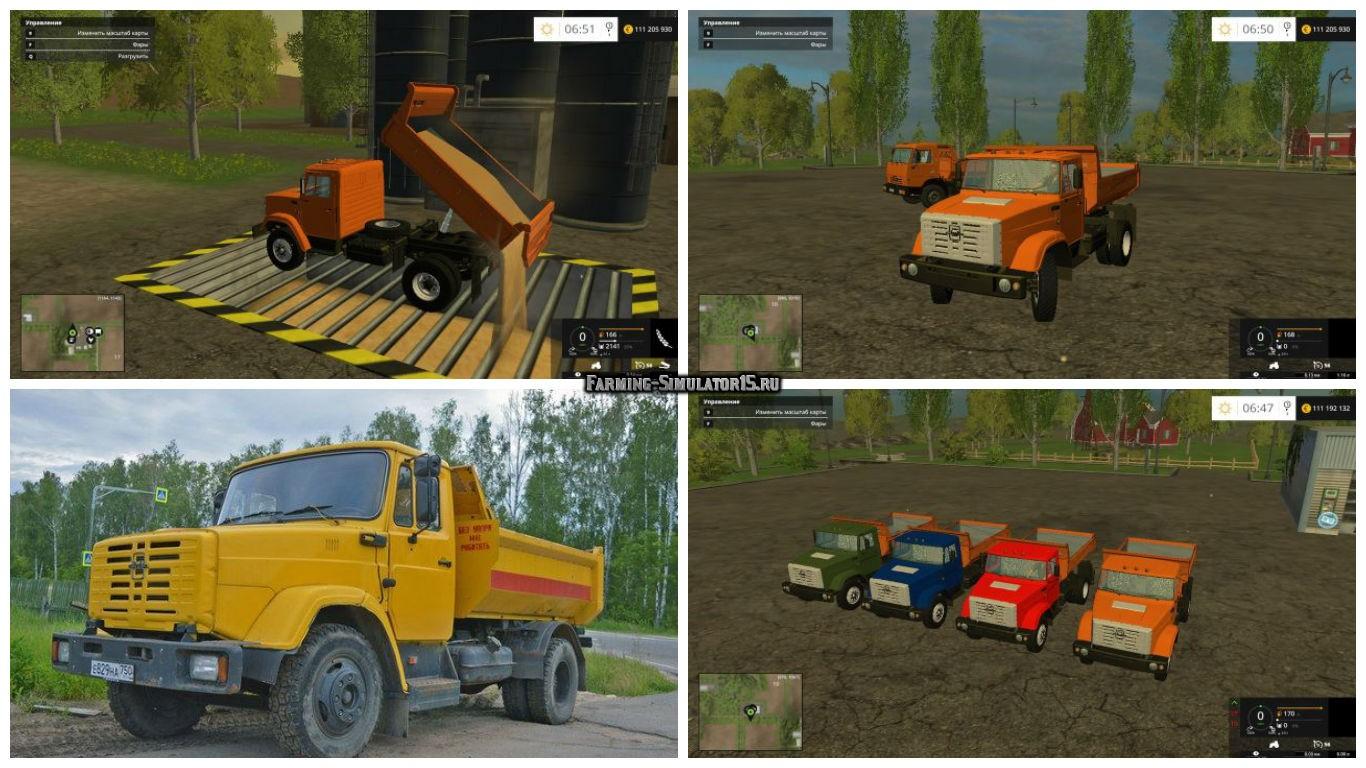 Мод грузовик ЗИЛ-ММЗ-45085 v 1.0 Фермер Симулятор 2015