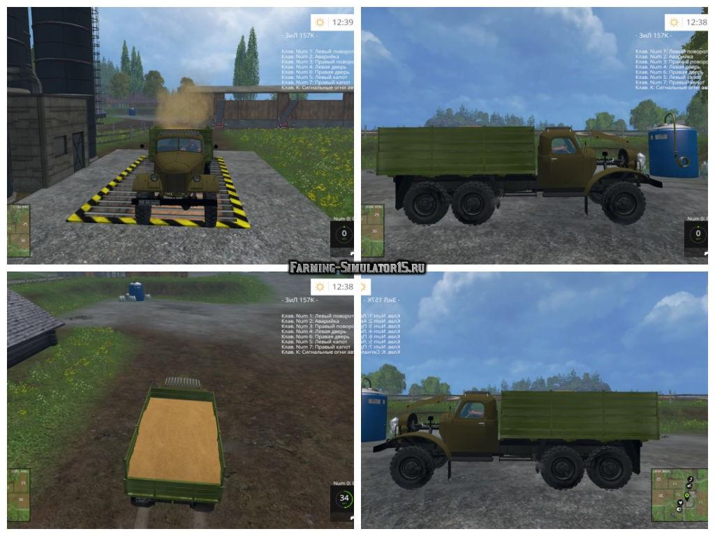 Мод грузовик ЗИЛ ZIL 157K v1.0 Фарминг Симулятор 2015