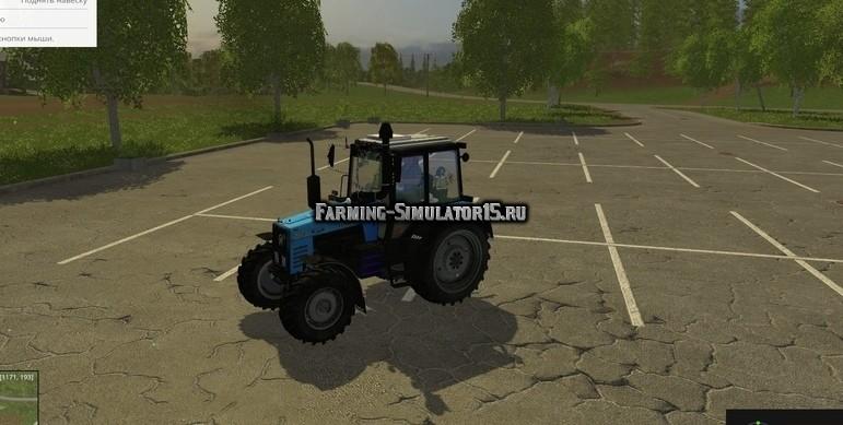 Мод трактор МТЗ 1221B.2 v 2.1 Фарминг Симулятор 2015