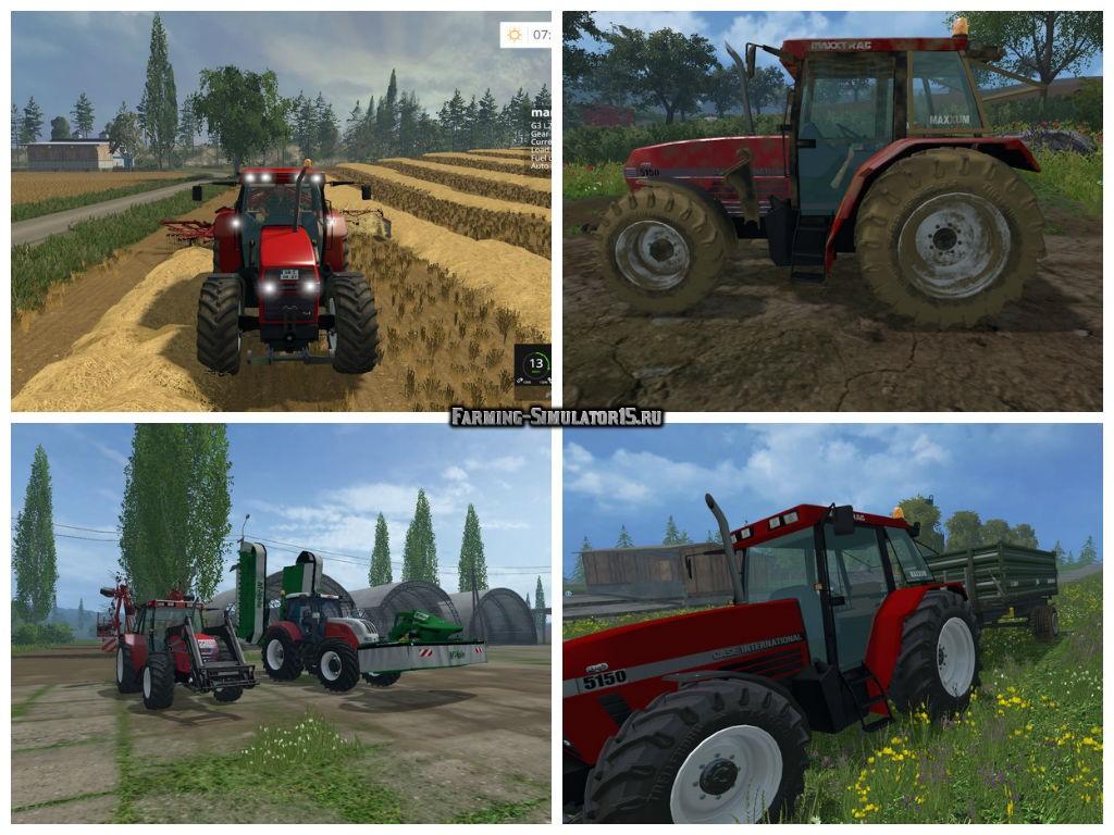 Мод трактора Case IH Maxxum 5150 v 2.0 Farming Simulator 2015