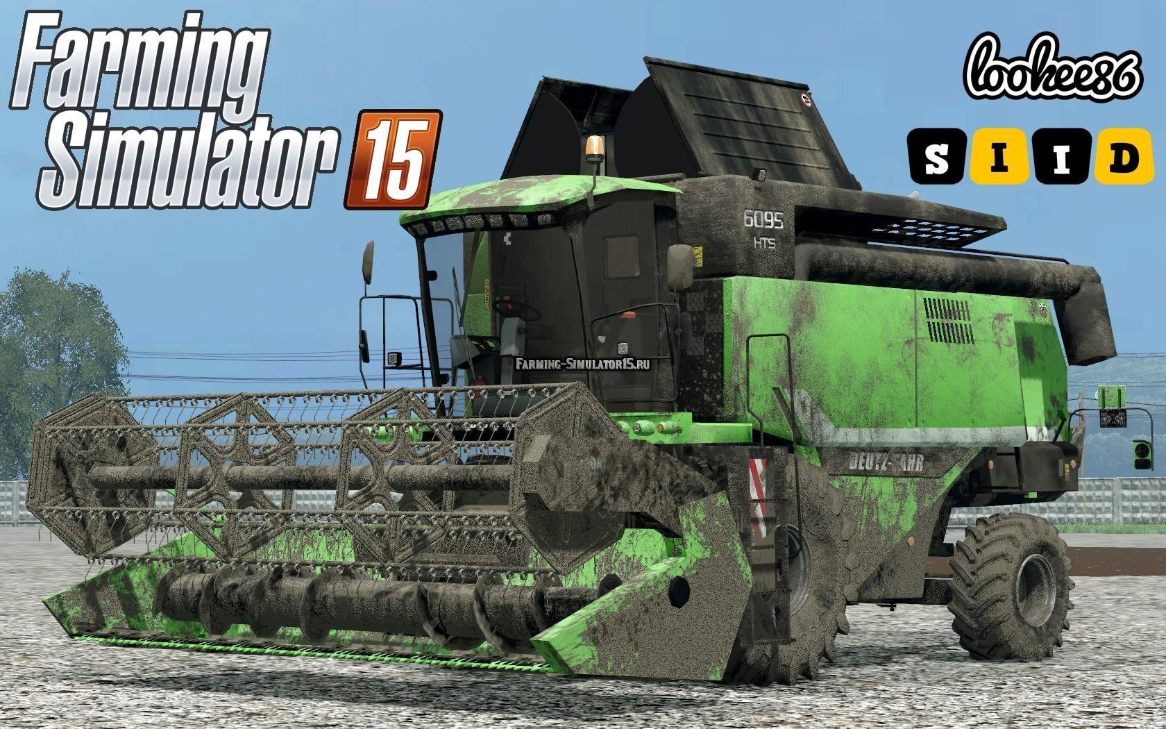 Мод комбайн Deutz Fahr 6095 HTS v 1.3 Farming Simulator 2015