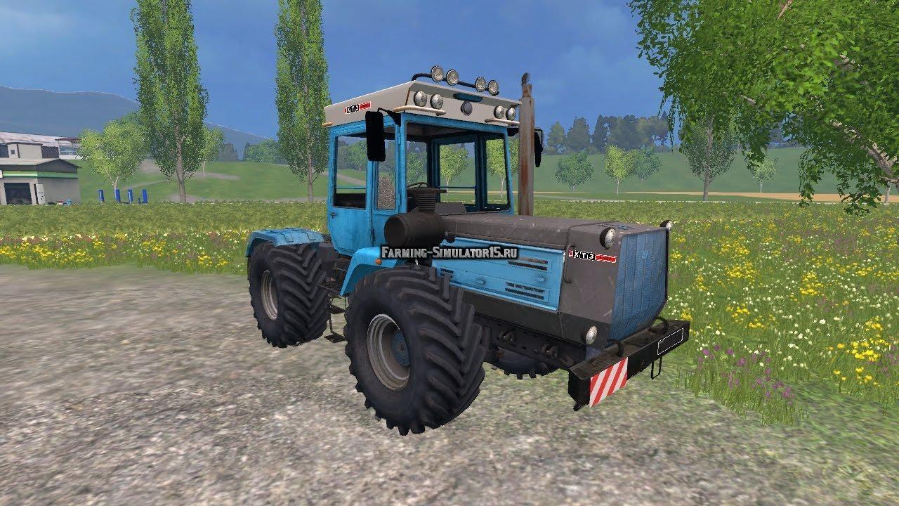 Мод трактор HTZ 17021 v 2.0 Фермер Симулятор 2015