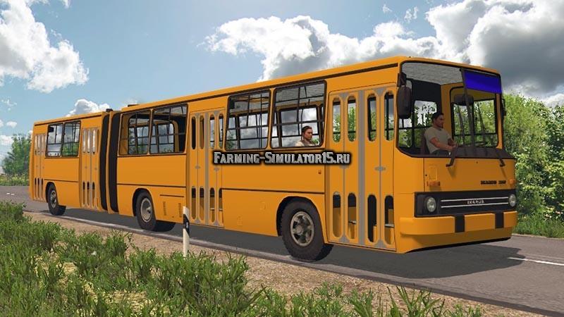 Мод автобус Ikarus 280 Фермер Симулятор 2015