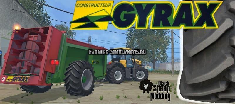 Мод прицеп Gyrax EBMX 155 1.1 Wiht WheelShader Farming Simualator 15