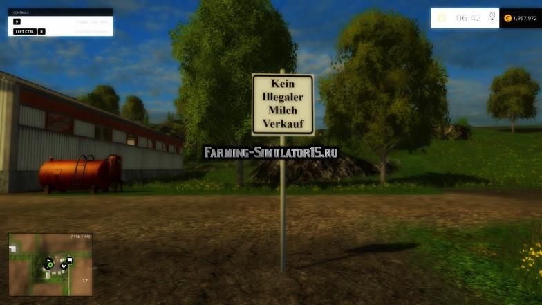 Мод скрипт Stop Milk Sale v 1.0 ReTextur Farming Simulator 15