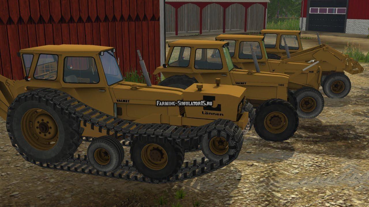 Мод ПАК тракторов VALMET+ ACCESORIOS V1.0 Farming Simulator 15