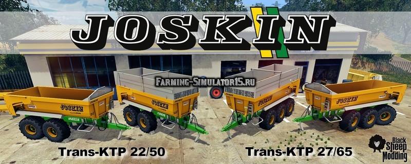 Мод ПАК прицепов Joskin Trans-KTP Pack v 2.1 Farming Simulator 15