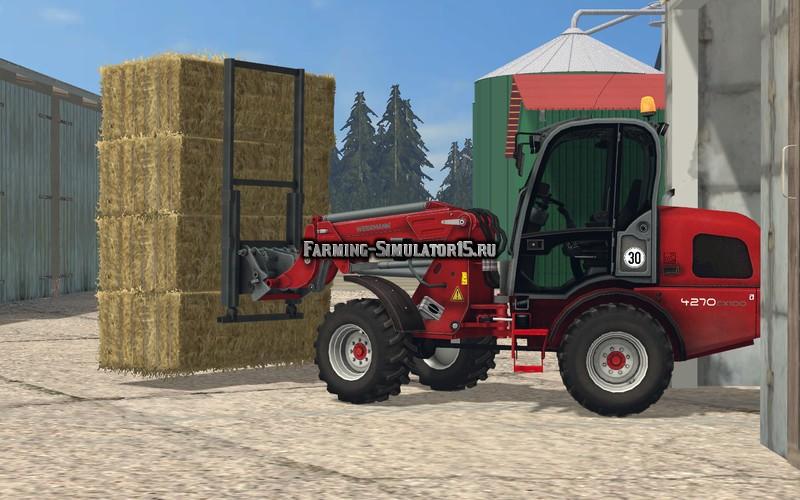 Мод вилы Weidemann Ballengabel v 1.0 Farming Simulator 15