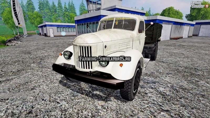 Мод грузовик ЗИЛ ZIL 164 v 1.1 Фермер Симулятор 2015
