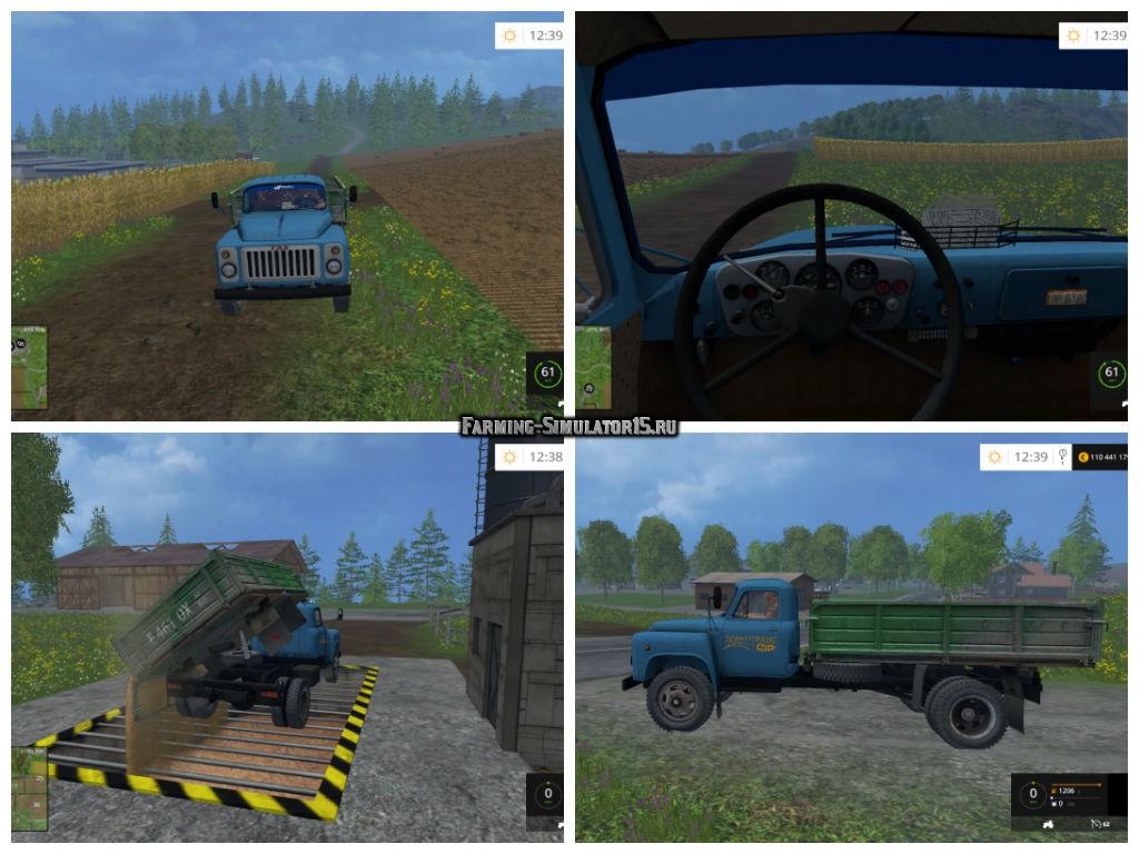 Мод грузовик ГАЗ 53 v 3.0 Фарминг Симулятор 2015