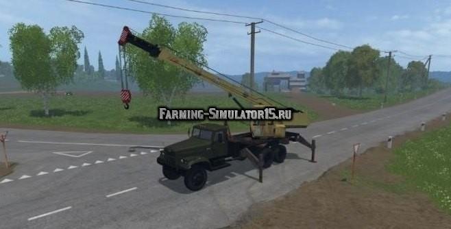 скачать мод кран для Farming Simulator 2017 img-1
