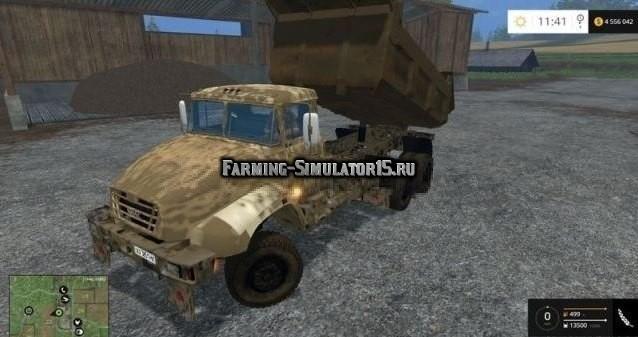 Мод грузовик Краз 18B v 1.0 Фарминг Симулятор 2015