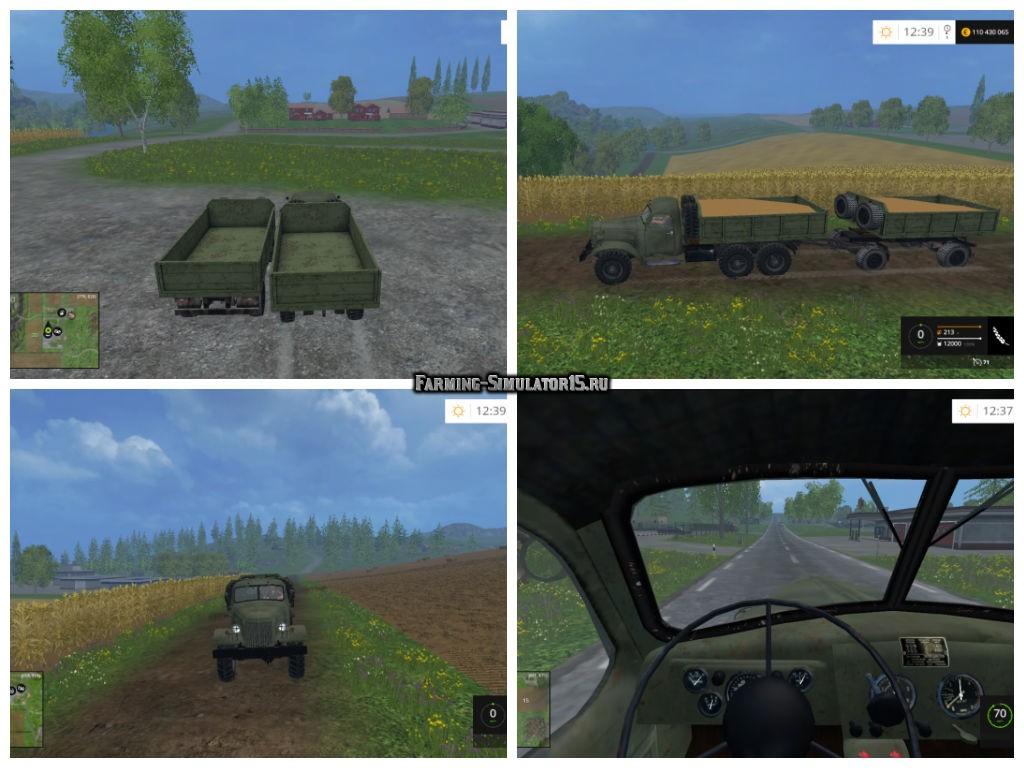 Мод грузовик с прицепом ЗИЛ-157 Фермер Симулятор 2015