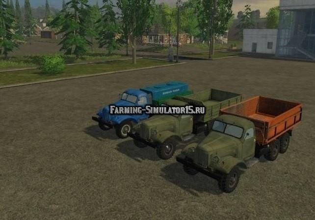 Мод ПАК грузовиков Зил 157 v 2.0 Фарминг Симулятор 2015
