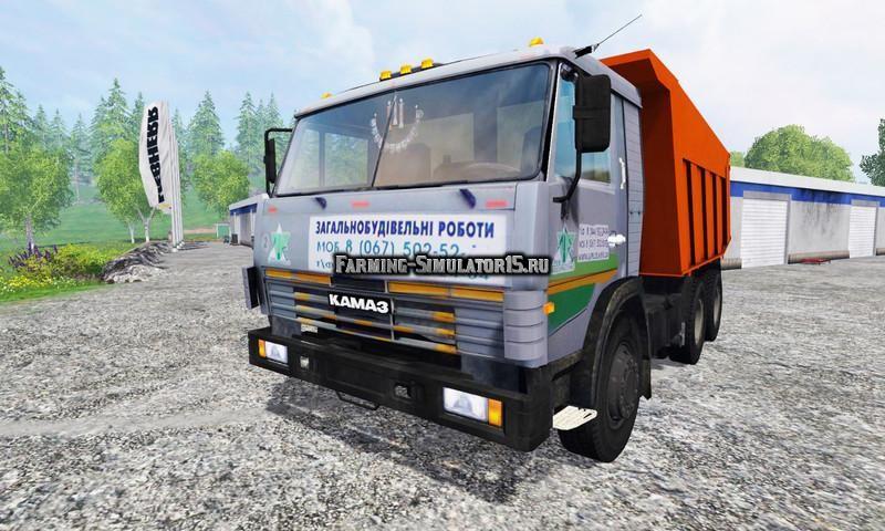 Мод грузовик Камаз KAMAZ 6520 v2.0 Фермер Симулятор 2015