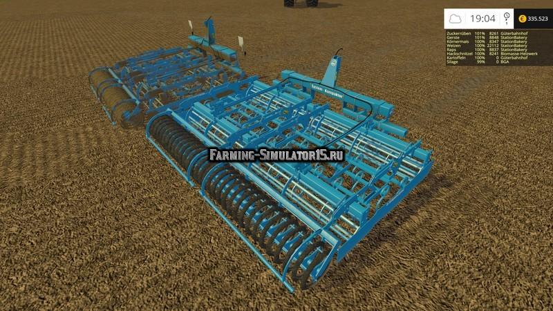 Мод культиваторы Lemken Kompaktor S-series v 2.0 Farming Simulator 2015