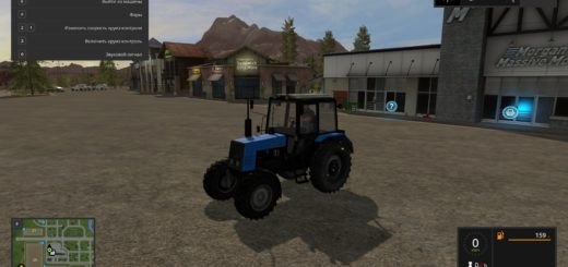 Мод трактор FS17 MTZ-1021 Фермер Симулятор 2017
