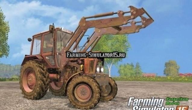 Мод трактор МТЗ 82 FL v 3.0 Фермер Симулятор 2015