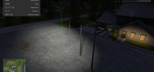 Мод Placeable Floodlight v 1.0 Farming Simulator 2017