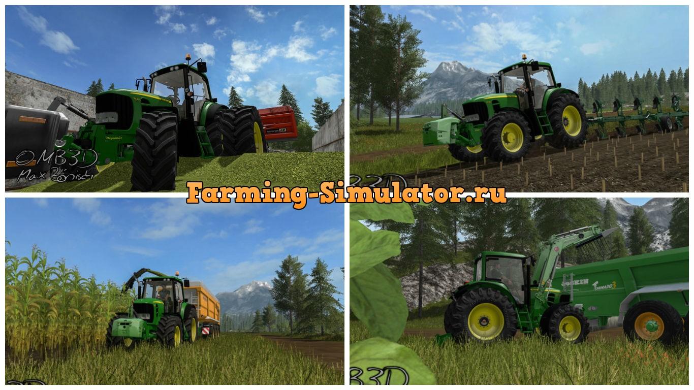 Мод трактора John Deere 7430/7530 Premium by MB3D v 1.1 Farming Simulator 17